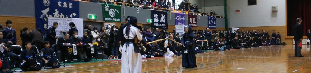 東広島剣道クラブ