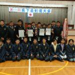 第60回県下柔剣道記念大会