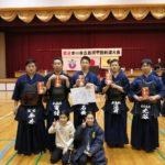 第66回広島県甲田剣道大会