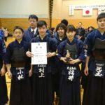 第26回広島市スポーツ少年団新春剣道交歓大会