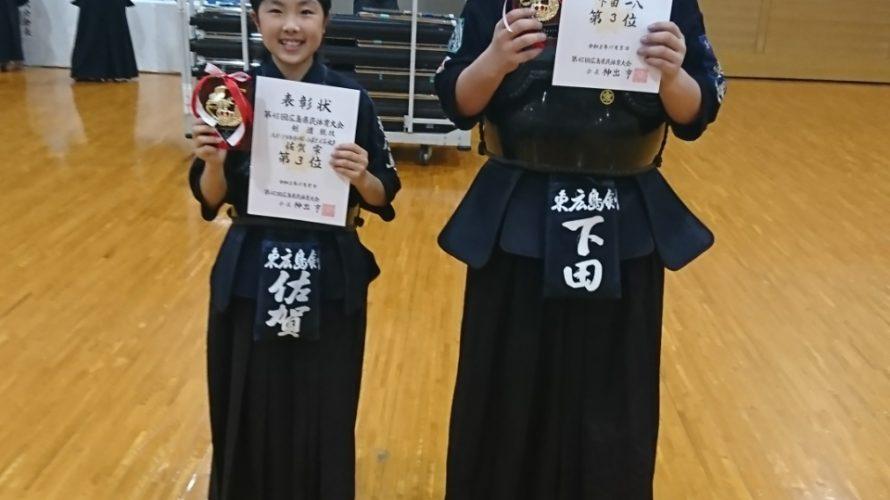 第45回広島県民体育大会スポーツ少年団の部